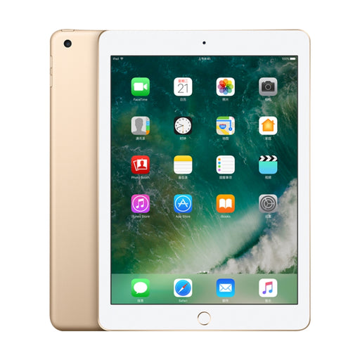 2017Apple iPad  Wi-Fi 128G  9.7 inch Retina display 64bit A9 chip 10hour   battery life iOS 10 Touch ID fingerprint sensor