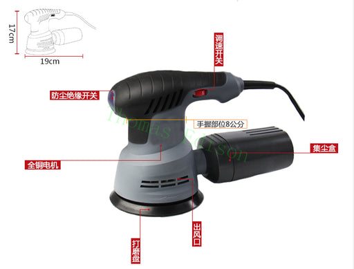 Multifunctional mini electric circular sanding machine woodworking sander painter putty furniture machine tools