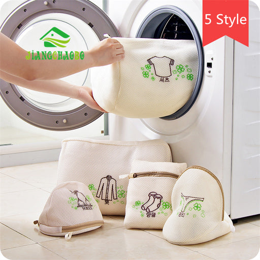 JiangChaoBo Padded Washing Machine Underwear Care Bag Washing Machine Wash Bag Bra Underwear Care Bag Laundry Bag