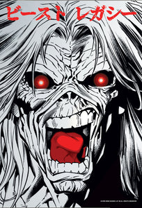 Iron Maiden Legacy of the Beast Halo Face Print (Mirrored Foil)