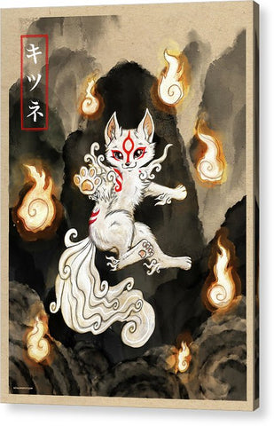 Floating Okami Fox - Acrylic Print