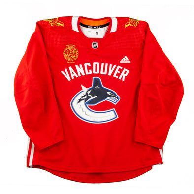 Pettersson Lunar New Year Practice Jersey