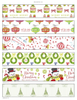 wrapping paper designs 4