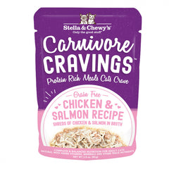 Stella & Chewy's Carnivore Cravings Chicken & Salmon Recipe Wet Cat Food