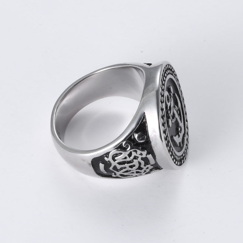 Mariner Nautical Ring