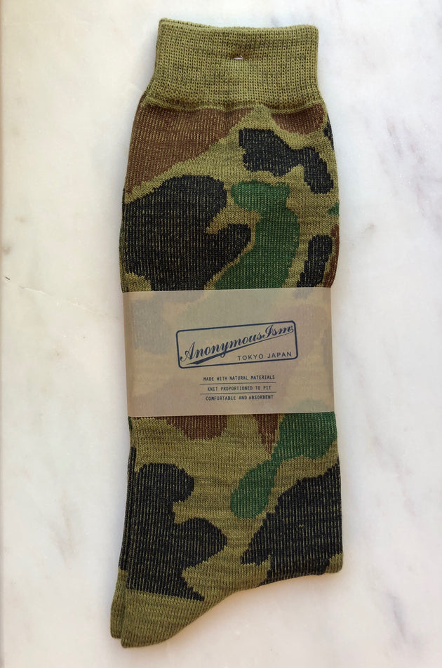 Full Length Camo Socks - Faded Army Green