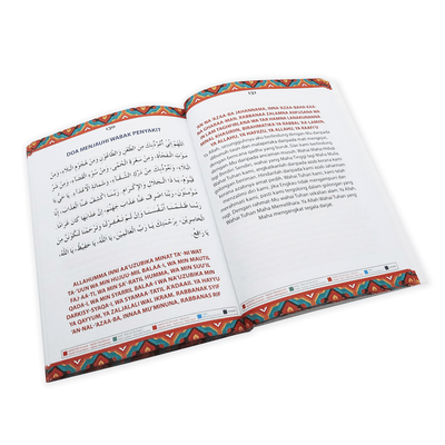 Surah Yasin Book (Malay Version With Romanised Text)