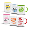 Islamic Quotes 6 Mugs - English Collection (C01E) + Free Couple Set (C03E)