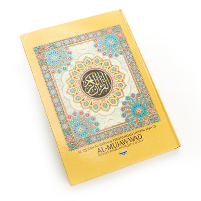 Al-Quran Al-Mujawwad (With Tajweed Rules Guidance in Malay)