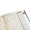 Al-Quran Maqdis (Word by Word With English Translation) - A4 Size Red
