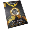 Al-Quran An-Nur (With Romanised Text) - A4 Size Black