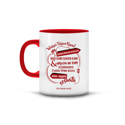 Islamic Quotes Mug - Malay (C02M-Red)