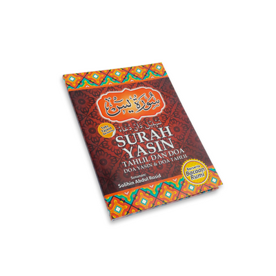 Surah Yasin Book (Malay Version With Romanised Text) - Big