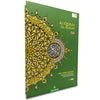 Al-Quran Noble (Word by Word With English Translation) - A4 Size Green