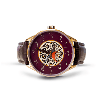 Limited Edition Nusantara Wristwatch - Mahogany