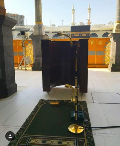 Imam Al-Haram Prayer Mat