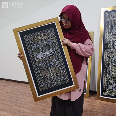 Kaabah Door with Frame (Small)