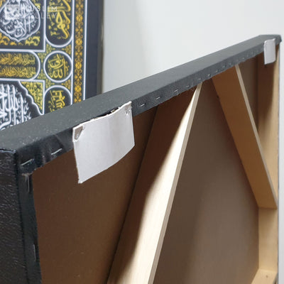 Kaabah Door on Stretcher (Small)