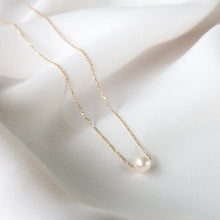 Camilla Single Pearl Necklace