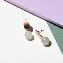 Rutilated Quartz Sphere Drop Stud Earrings