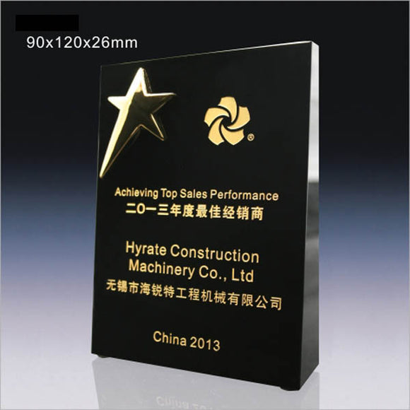 Black Crystal Rectangle Award