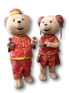 Chinese New Year Teddy Bear Mascot