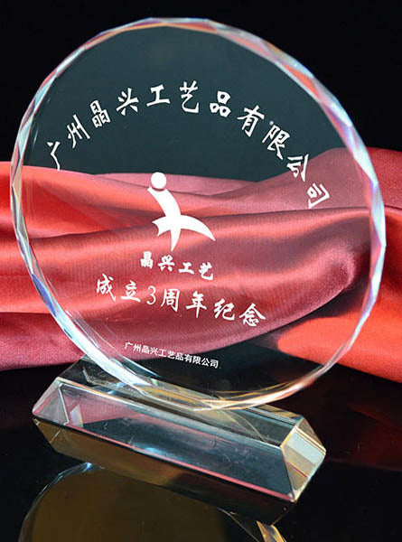 Simple Round Crystal Award