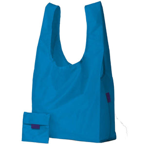 Simplicity Foldable Shopping Bag