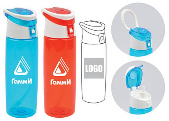 White Handle PC Sport Water Bottle