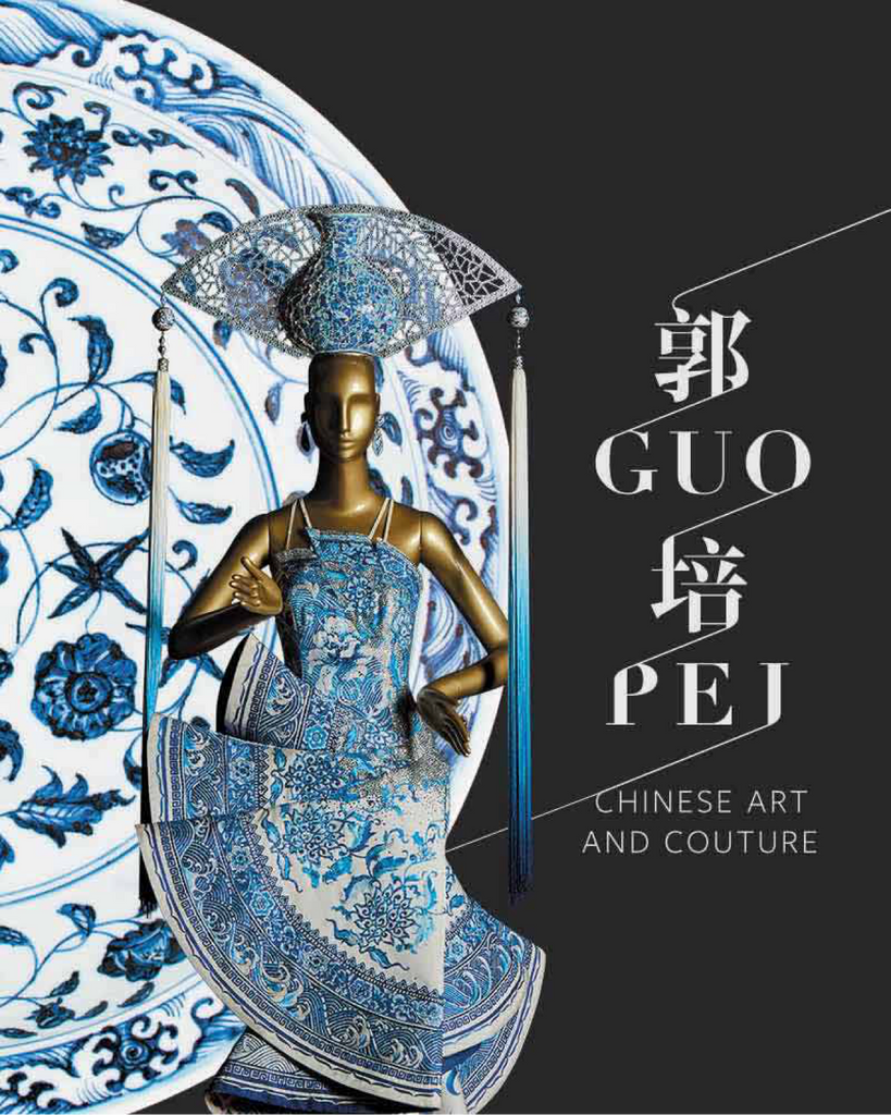 Guo Pei Chinese Art and Couture - Art and Performance Singapore - SENIIKU Art Market