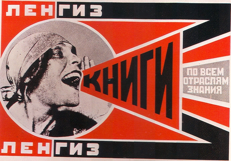 cartel-de-propaganda-rodchenko-What-is-modern-art-top-20-Blogs-SENIIKU-Market