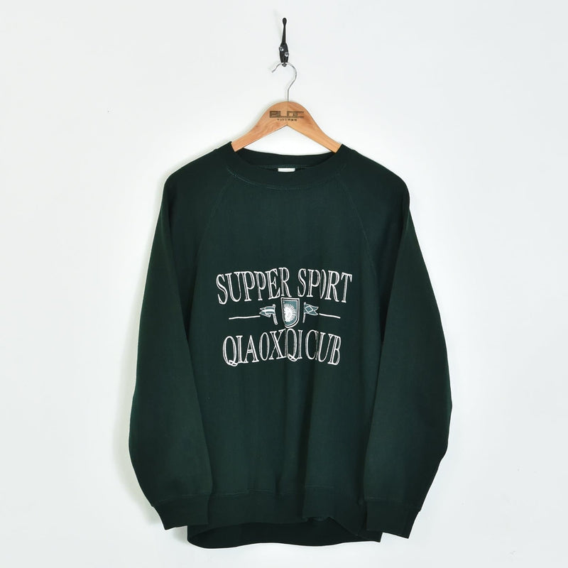 Supper Sport Sweatshirt Green Medium - BLOC Vintage Clothing