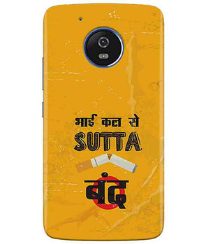 Sutta Band moto G5 Cover