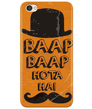 Baap is Bapp Redmi Y1 Lite Cover
