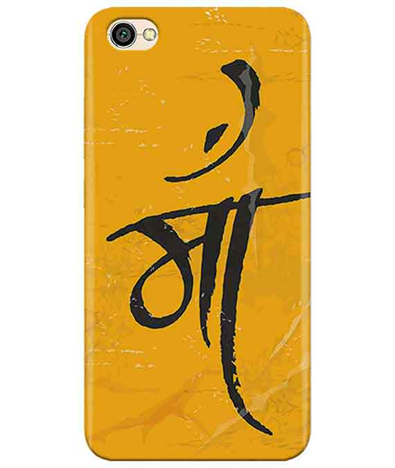 Maa Redmi Y1 Lite Cover