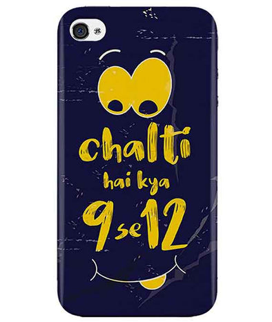 9se12-iphone-4-cover