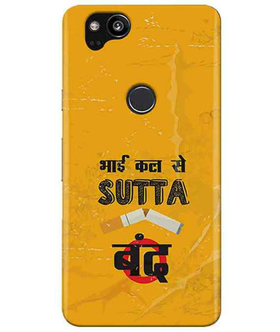 Sutta Band Google Pixel 2 Cover