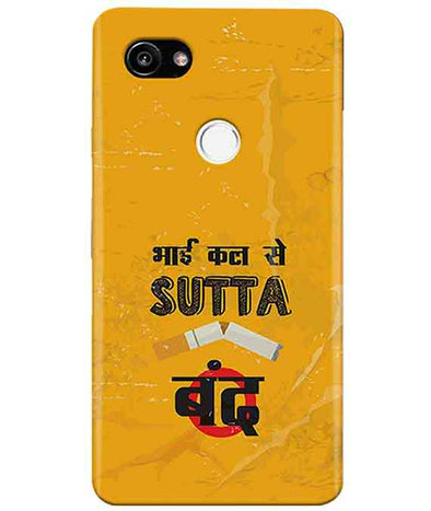 Sutta Band Google Pixel 2 XL Cover