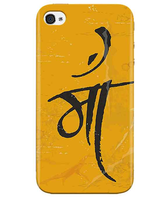 Maa-iphone-4-cover