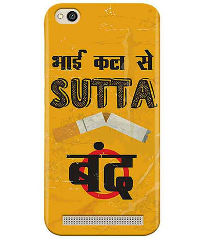 Sutta Band Redmi 5A Cover