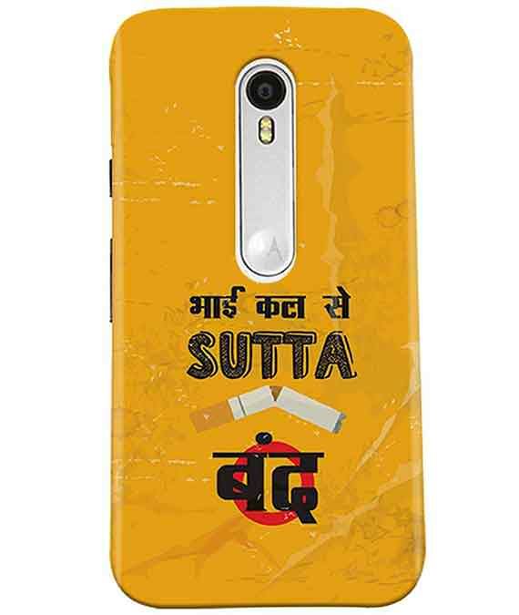 Sutta Band Moto G3 Cover