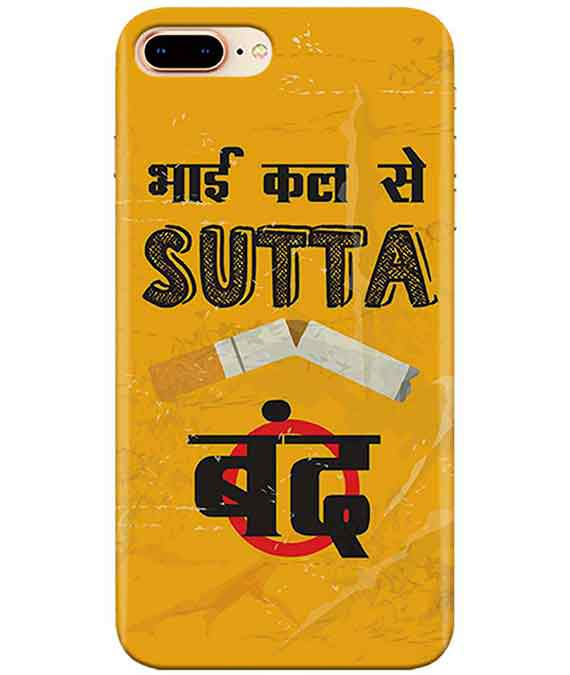 Sutta Band Iphone 7-PLUS Cover
