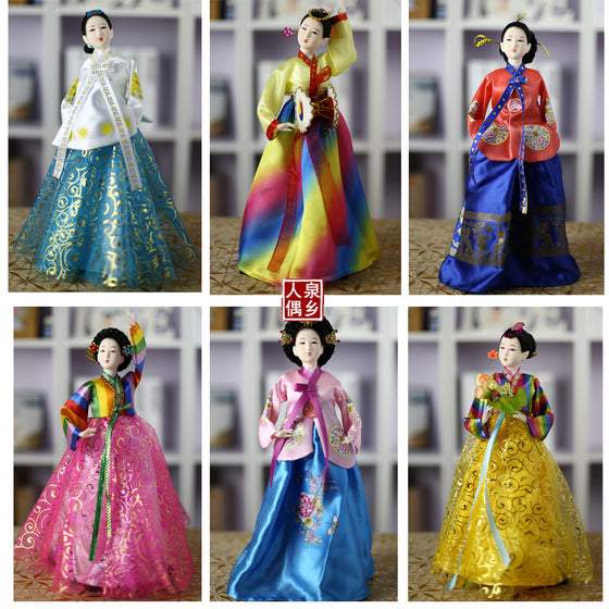 Decoration Arts crafts girl gifts get married South Korea doll Home Furnishing decoration 16 Korean restaurant decor decoration
