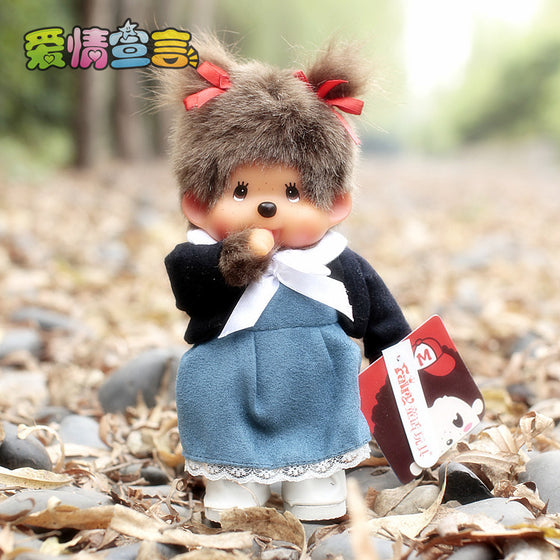 Free shipping cute 20cm plush doll for children chinese brand  fairy tale monchhichi monchichi-blue dress girl