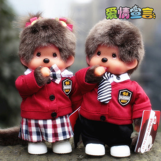 Free shipping cute monchhichi 20cm plush doll for children chinese brand fairy tale monchhichi monchichi-college girl