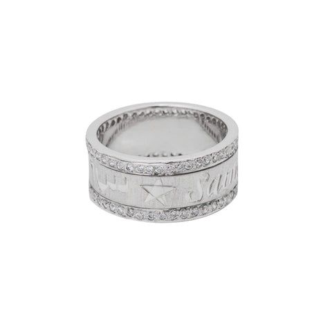 Personalized Diamond Spinning Band with English & Arabic Name in 18K White Gold Plating