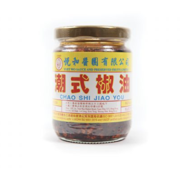 Dried Chilli Oil / 潮式椒油
