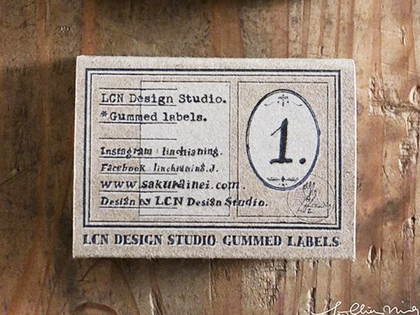 Lin Chia Ning / Gummed Vintage Specimen Label Sticker Set - No.1