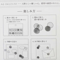 Tracing Sheet of Stickers / Japanese Color Swatchs - Pale Colors