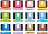 Shachihata Japanese Traditional Color Ink Pads